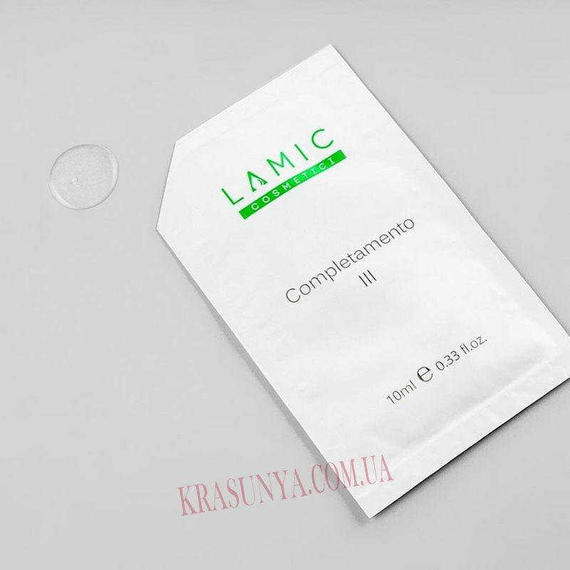 Набор для карбокситерапии Carboxy CO2 Lamic Cosmetici в саше